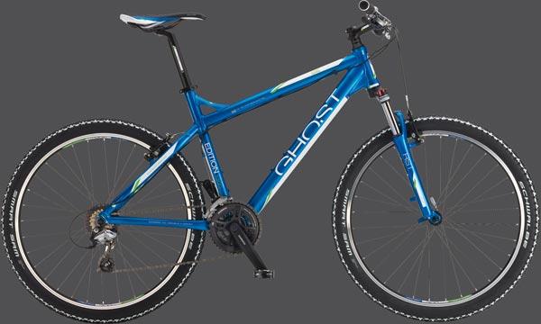 Por menos de 600 euros. Selección de bicicletas Mountain Bike 2011