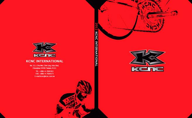 Catálogo de KCNC 2012. Todos los componentes de KCNC para 2012