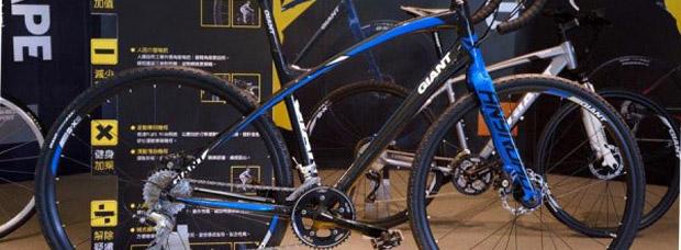 Giant Anyroad, la nueva y más que bonita bicicleta 'todocamino' de Giant lanzada en el mercado asiático
