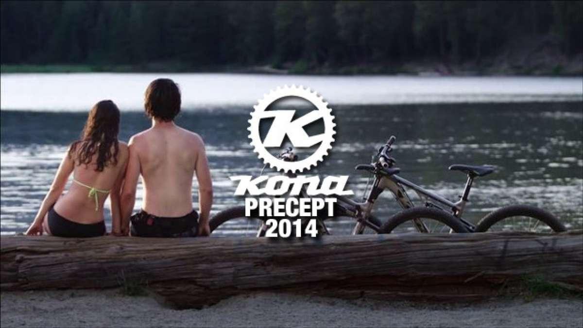 """Video: """"Amor a primera vista"""", el anuncio promocional de las nuevas Kona Precept de 2014"""