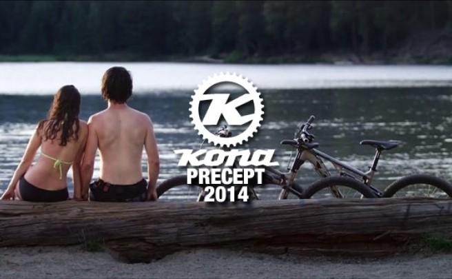 Video: 'Amor a primera vista', el anuncio promocional de las nuevas Kona Precept de 2014