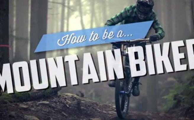 Video: Una divertida explicación visual acerca de cómo ser un Mountain Biker