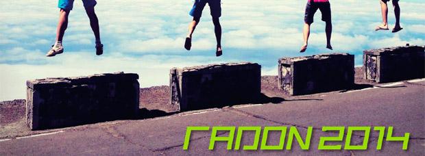 Catálogo de Radon 2014. Toda la gama de bicicletas Radon para la temporada 2014