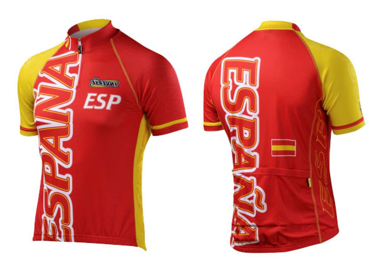 La equipación de la selección olímpica de ciclismo de España en Londres 2012, disponible en Inverse