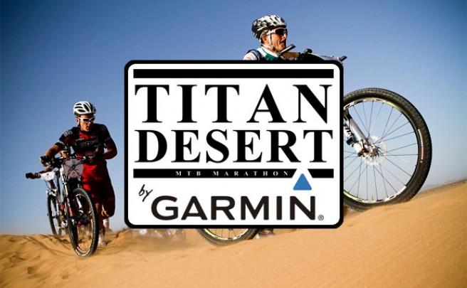 Titan Desert by Garmin 2014, la más larga de la historia: Abiertas las inscripciones