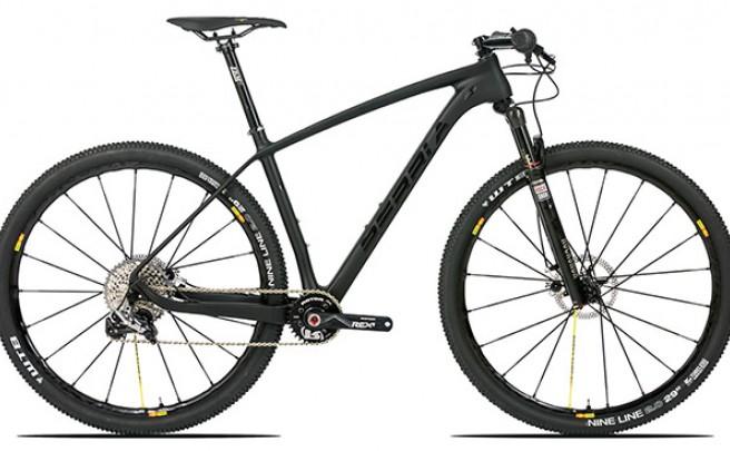 Nueva serie 'Stealth Edition' de Berria Bike: Diseño y exclusividad