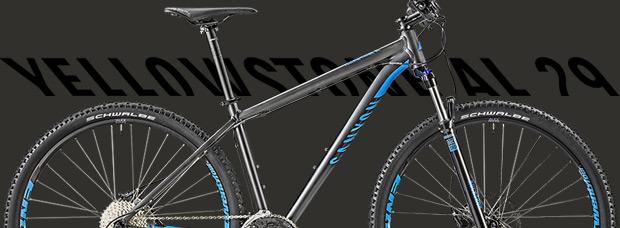 Canyon Yellowstone 2014: Una bicicleta ideal para iniciarnos en las ruedas grandes