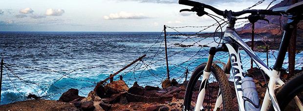La foto del día en TodoMountainBike: 'El final del camino'