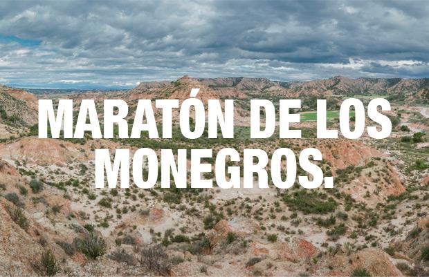 Orbea Monegros 2015: Abiertas las inscripciones