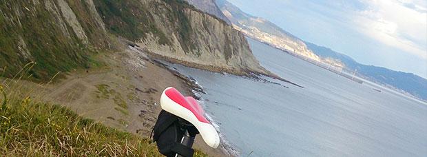 La foto del día en TodoMountainBike: 'Playa de Azkorri'