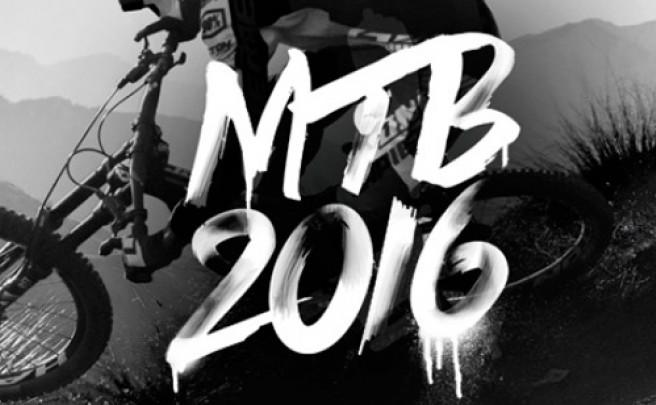 Catálogo de Lapierre 2016. Toda la gama de bicicletas Lapierre para la temporada 2016