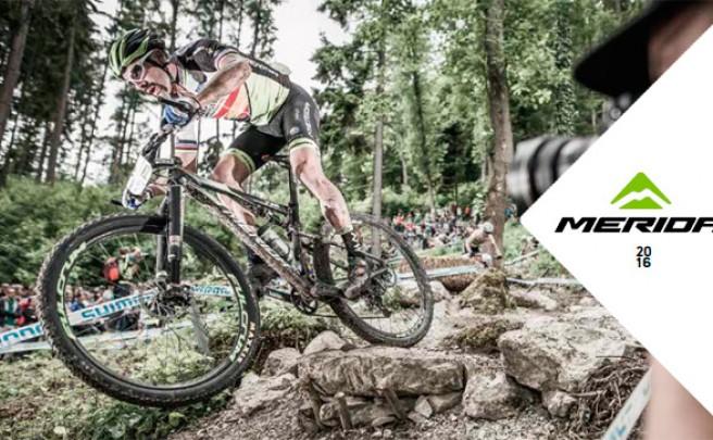 Catálogo de Merida 2016. Toda la gama de bicicletas Merida para la temporada 2016