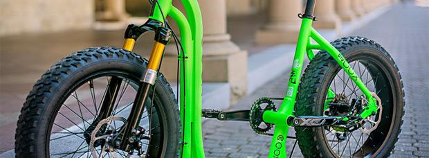 Moox Bike, un curioso híbrido urbano entre bicicleta y patinete scooter