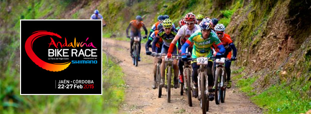 La Andalucía Bike Race 2015, repleta de grandes personalidades
