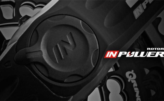 Rotor INpower, un medidor de potencia integrado en el pedalier compatible con todo tipo de bicicletas