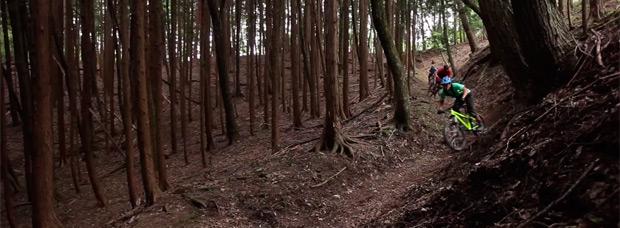 Rodando por senderos inexplorados de Japón con Matt Hunter
