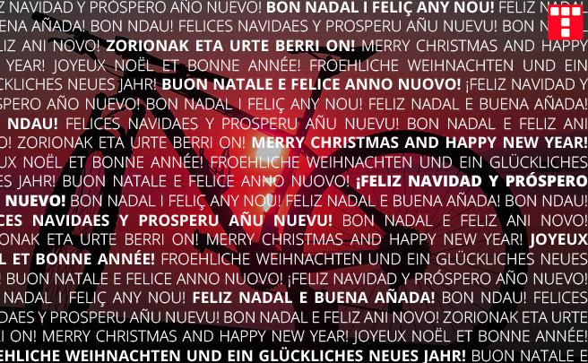 De parte del equipo de TodoMountainBike... ¡Feliz Navidad!