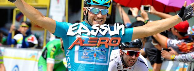 Gafas Eassun Aero 2016, ligeras, aerodinámicas y con lentes anti-vaho
