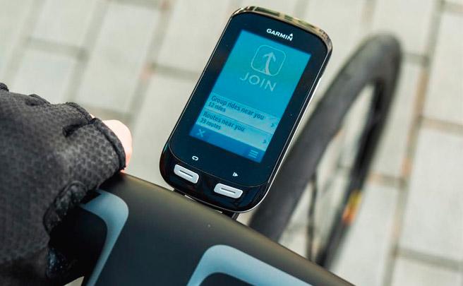 JOIN, una aplicación móvil para organizar 'quedadas' ciclistas de forma sencilla