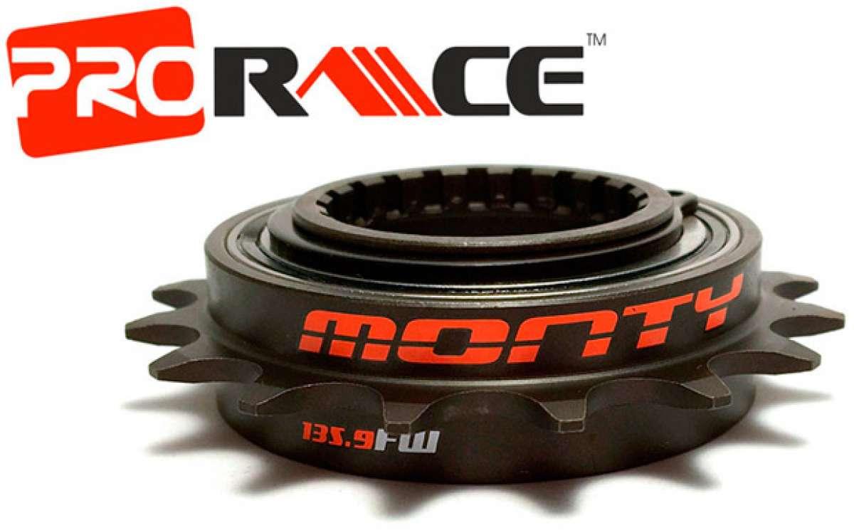 Nueva versión para el piñón libre Monty ProRACE 16T