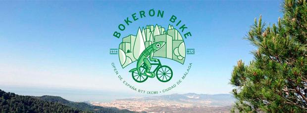 Bokerón Bike 2016, el vídeo promocional