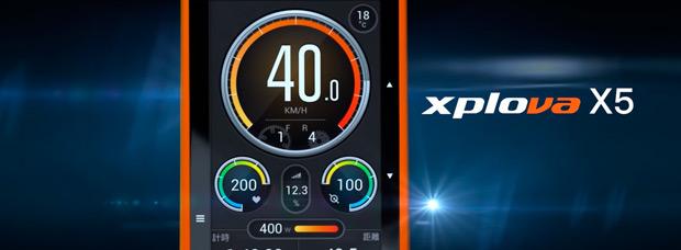 Xplova X5, el primer ciclocomputador con videograbación 'inteligente'