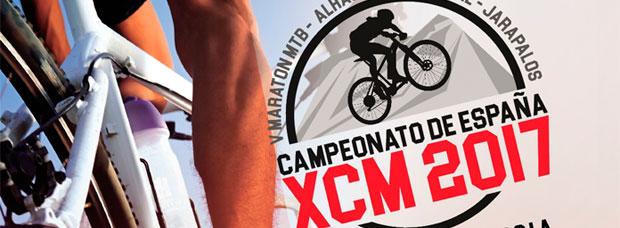 Todo a punto para el Campeonato de España XCM 2017 en Alhaurín de la Torre (Málaga)