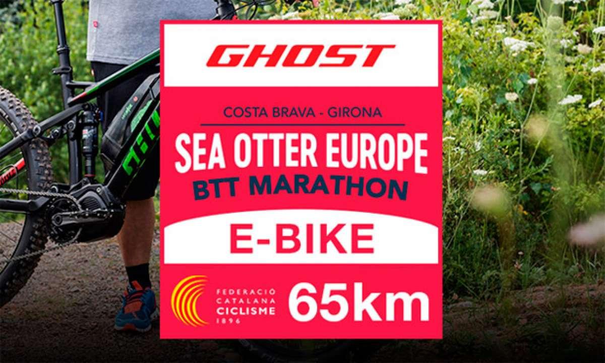 En TodoMountainBike: Ghost BTT Marathon 2017, la primera competición de e-Bikes avalada por la Federación Catalana de Ciclismo