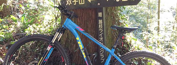La foto del día en TodoMountainBike: 'En Japón'