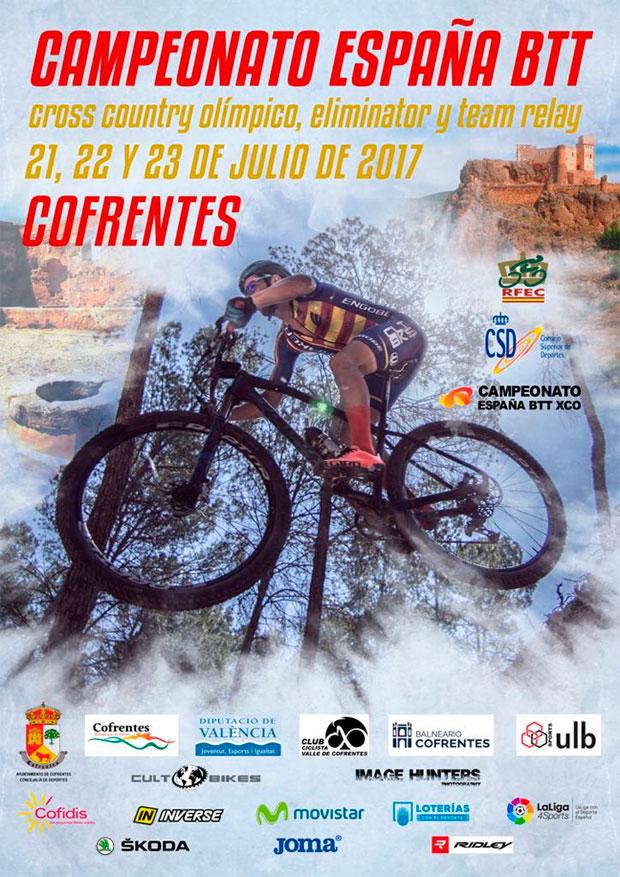 Todo a punto para los Campeonatos de España BTT 2017 de Cofrentes