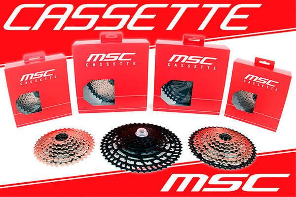 MSC Bikes lanza una completa gama de cassettes MTB de 12, 11, 10, 9, 8 y 7 velocidades